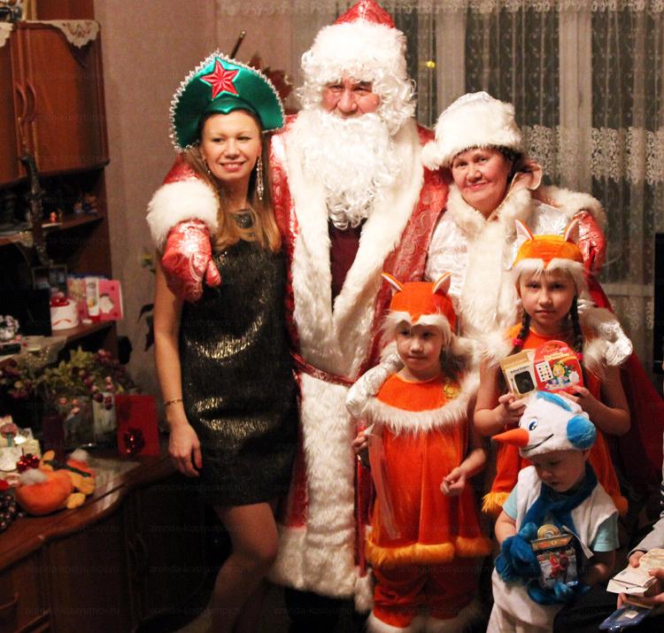 Отзыв об аренде костюма дед мороза и снегурочки и лисичек от arenda-kostyumov.ru