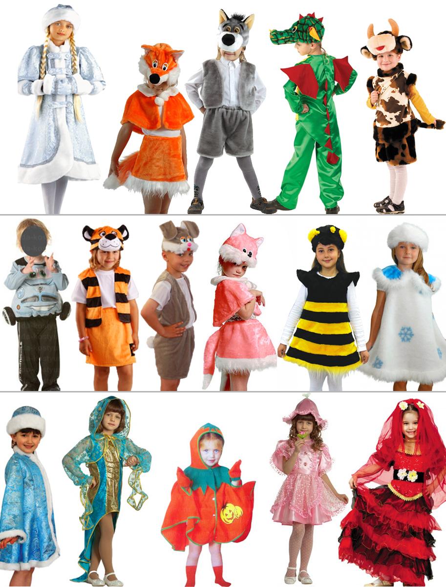 Прокат детских карнавальных костюмов в Киеве  Балу